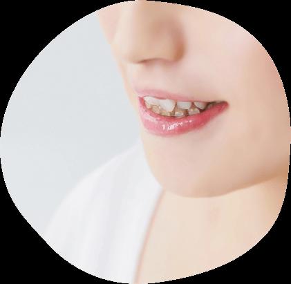 松本 市 審美 歯科